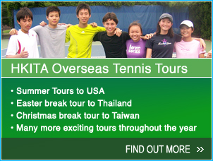 Oversea Tennis Tours